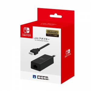 LAN Adapter for Nintendo Switch [Hori]