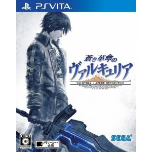 Aoki Kakumei no Valkyria / Valkyria - Azure Revolution [PSVita - Used Good Condition]