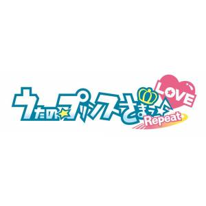 Uta no * Prince-Sama: Repeat Love - Standard Edition [PSVita-Used]