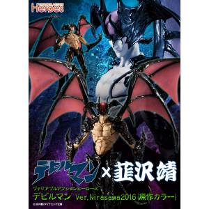 Devilman Ver.Nirasawa 2016 (Original Color) Limited Edition [Variable Action Heroes]