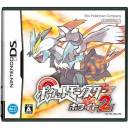Pocket Monster White 2 / Pokemon White Version 2 [NDS - Used Good Condition]