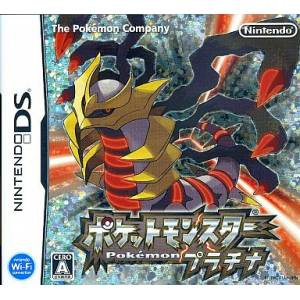 Pocket Monster Platinum / Pokemon Version Platine [NDS - Occasion BE]