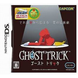 Ghost Trick [NDS - Used Good Condition]