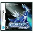 Pocket Monster Diamond / Pokemon Diamond Version [NDS - Used Good Condition]