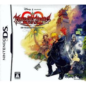 Kingdom Hearts - 358/2 Days [NDS - Used Good Condition]