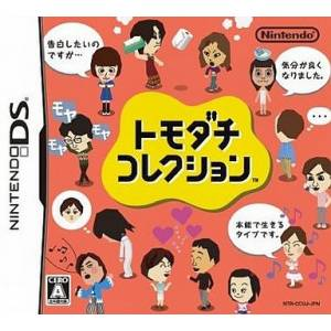 Tomodachi Collection [NDS - Occasion BE]