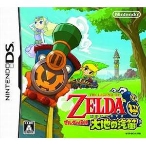 Zelda no Densetsu - Taiyou no Kiteki / The Legend of Zelda - Spirit Tracks [NDS - Used Good Condition]