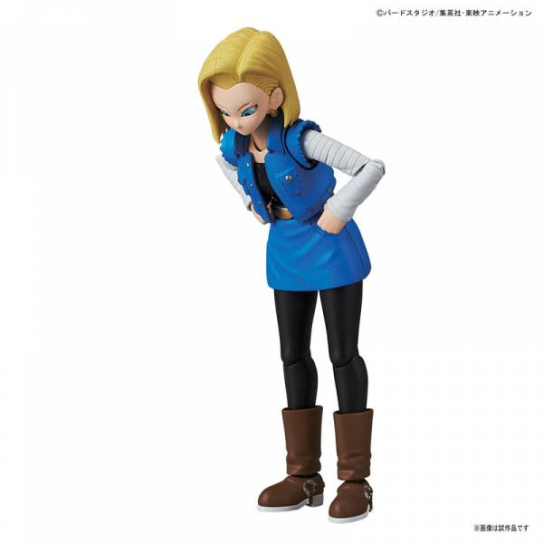 Dragon ball z android 18 c18 figure rise standard nin nin game com all japan import - Dragon ball z c18 ...