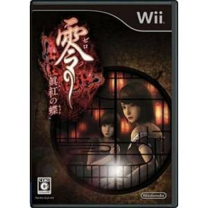 Zero - Shinku no Chou / Project Zero 2 Wii Edition [Wii - Used Good Condition]