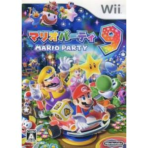 Mario Party 9 [Wii - Used Good Condition]