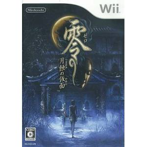 Zero - Gesshoku no Kamen / Project Zero - Mask of the Lunar Eclipse [Wii - Used Good Condition]