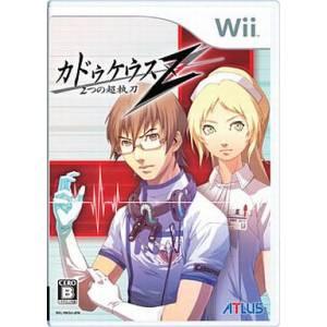 Caduceus Z - 2 Tsu no Chou Shittou / Trauma Center - Second Opinion [Wii - Used Good Condition]