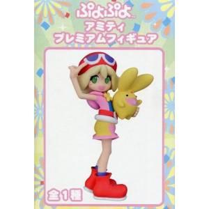 Puyo Puyo - Amity [Premium Figure / Sega] [Used]