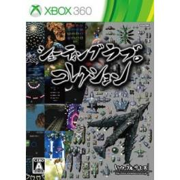 Shooting Love Collection [X360 - Used Good Condition]