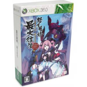 Dodonpachi Saidaioujou - Limited Edition [X360 - Used Good Condition]
