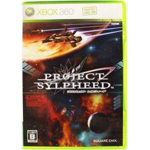 Project Sylpheed [X360 - Occasion BE]