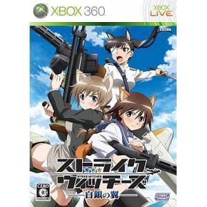 Strike Witches - Shirogane no Tsubasa [X360 - Occasion BE]