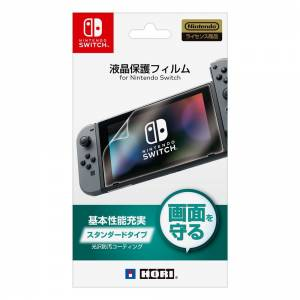 Screen Protector for Nintendo Switch [Hori]
