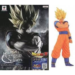Dragon Ball Z - Son Goku (Super Saiyan) -Resolution of Soldiers vol.1- [Banpresto]