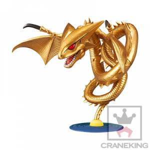 Dragon Ball Z - Super Shenron [Mega WCF / Banpresto]