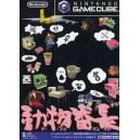 Doubutsu Banchou / Cubivore - Survival of the Fittest [NGC - used good condition]