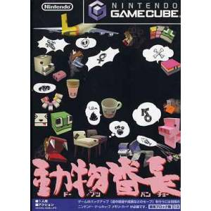 Doubutsu Banchou / Cubivore - Survival of the Fittest [NGC - occasion BE]