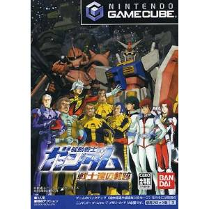 Mobile Suit Gundam - Senshitachi no Kiseki [NGC - occasion BE]