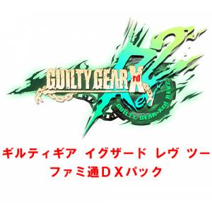 GUILTY GEAR Xrd REV 2 - Famitsu DX Pack Limited Edition [PS4]