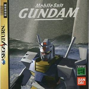 Mobile Suit Gundam [SAT - Used Good Condition]