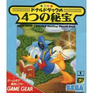 Donald Duck no 4tsu no Hihou / Deep Duck Trouble [GG - Used Good Condition]