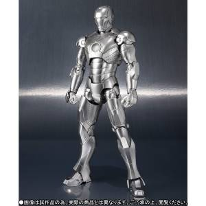 Iron Man Mark 2 Limited Edition [SH Figuarts]