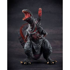 Chou Gekizou Series - Shin Godzilla [PLEX]