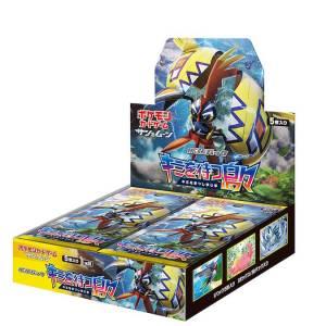 "Pokemon Sun and Moon - Expansion Pack ""Kimi wo Matsu Shimajima"" 30 Pack BOX [Trading Cards]"