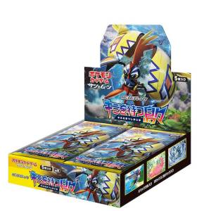 "Pokemon Sun and Moon - Expansion Pack ""Kimi wo Matsu Shimajima"" 30 Pack BOX [Trading Cards]"