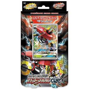 Pokemon Sun and Moon - Starter Set Kaizou Kapu Bururu GX Pack (1x Pack) [Trading Cards]