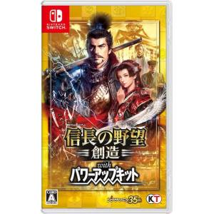 Nobunaga no Yabou: Souzou with Power Up Kit [Switch]