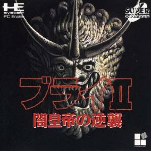 Burai II - Yami Koutei no Gyakushuu [PCE SCD - used good condition]