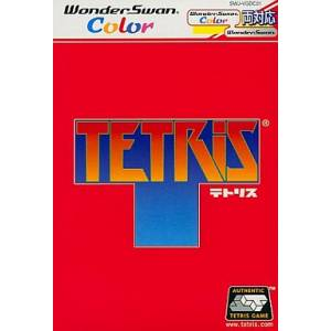 Tetris [WSC - Used Good Condition]