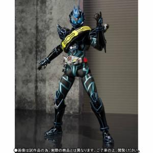 Kamen Rider Dark Drive Limited Edition [S.H. Figuarts]