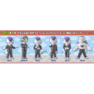 Dragon Ball Z - Freezer Boss ver. Full set [WCF / Banpresto]