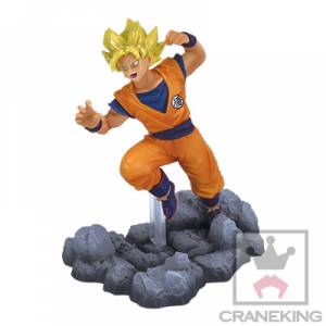 Dragon Ball Super - SonGoku [soulXsoul / Banpresto]