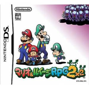 Mario & Luigi RPG 2 / Partners in Time [NDS - Used Good Condition]