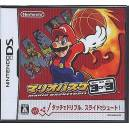 Mario Basket 3 on 3 / Mario Hoops 3 on 3 [NDS - Used Good Condition]