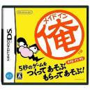 Made In Ore / Wario Ware - Do It Yourself [NDS - Used Good Condition]