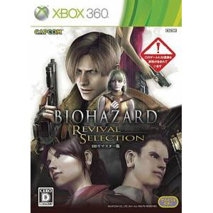 BioHazard - Revival Selection HD Remastered Version [X360 - Used Good Condition]