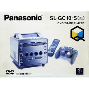 Game Cube Q Panasonic [Used Good Condition]