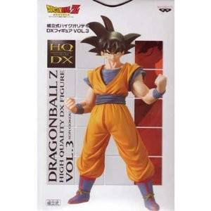 Dragon Ball Z HQ DX Vol 3 - Son Gokuh