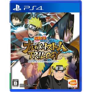 Naruto: Ultimate Ninja Storm Trilogy / Naruto Ultimate Ninja Storm Legacy - Standard Edition [PS4]
