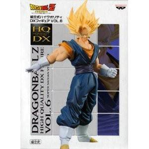 Dragon Ball Z HQ DX Vol 6 - Vegeto Super Saiyan