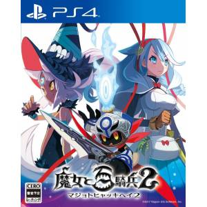 Majo to Hyakkihei 2 / The Witch and the Hundred Knight 2 - Standard Edition [PS4-Used]